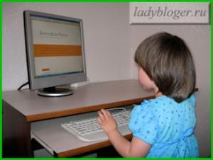 Юная леди-блогер