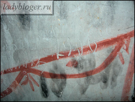 надпись на стене 1906 г.