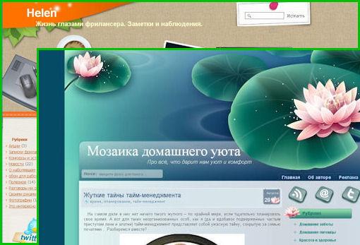 самые красивые женские блоги Рунета
