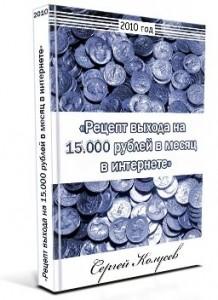 Книга Колусева