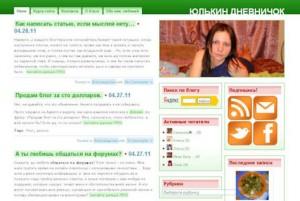 ulishnablog.ru
