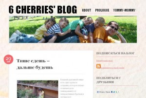 6 Cherries'Blog