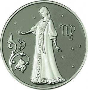 Серебряная монета со знаком Девы