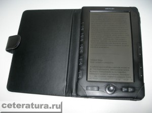 Электронные книги - удобнее!
