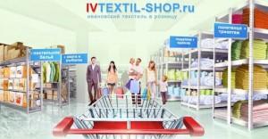 женский интернет магазин