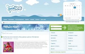 Webice.ru