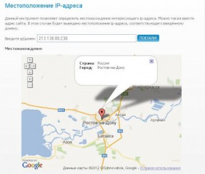 Местоположение IP