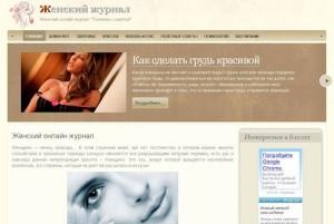 lady-bloger.ru