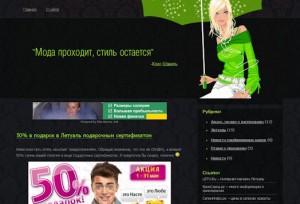ladyblogger.ru