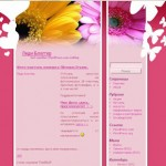 ladybloggerru.wordpress.com