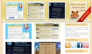 портфолио сайтов