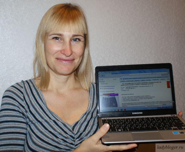 http://ladybloger.ru/wp-content/uploads/2014/01/YA-Odnoklassniki1.jpg