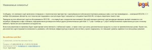 Хостинг logol.ru