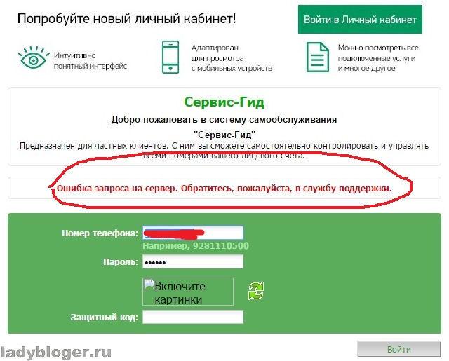 Подписки Мегафон
